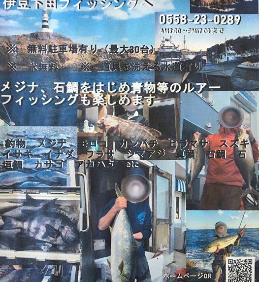 5月28日 神子元島